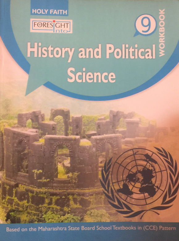 History and Political Science Workbook - Std 9