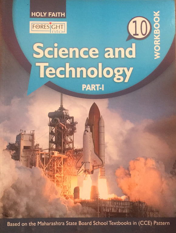 Science and Technology Part 1 - Std 10