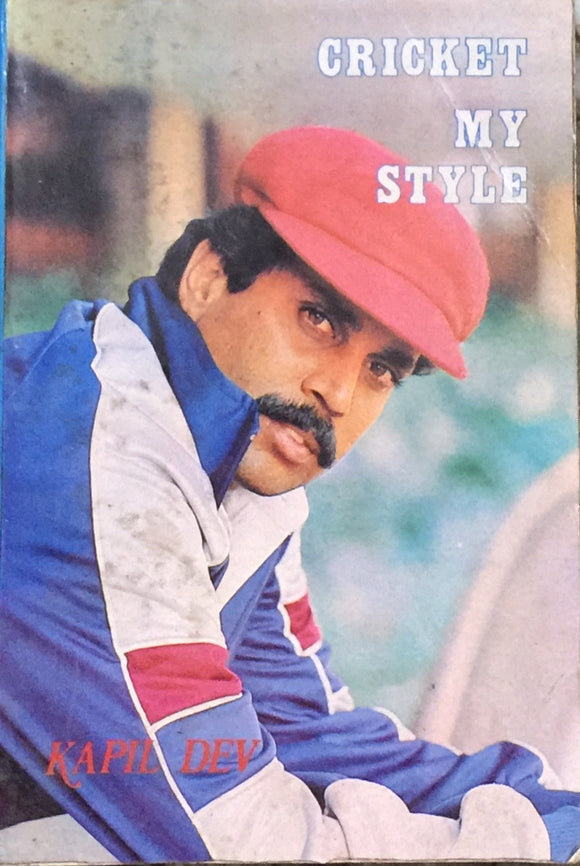 Cricket my Style by Kapil Dev