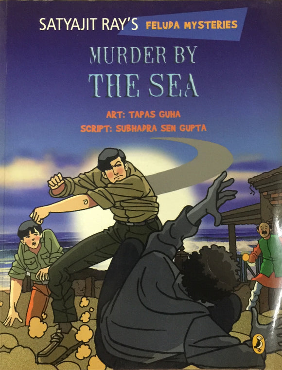 Murder by the Sea by Satyajit Ray (Feluda Mysteries)