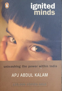 Ignited Minds by A P J Abdul Kalam