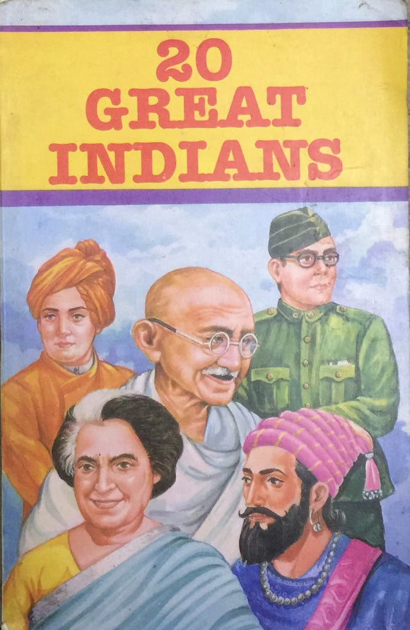 20 Great Indians by Prof P L Bhola