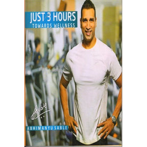 Just 3 hours towards wellness(जस्ट थ्री आरस् टूवर्डस् वेलनेस) by Abhimanyu Sable