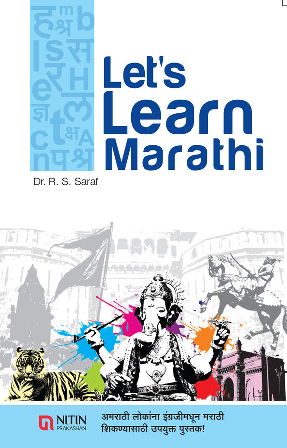 Let's Learn Marathi by Dr. R. S. Saraf