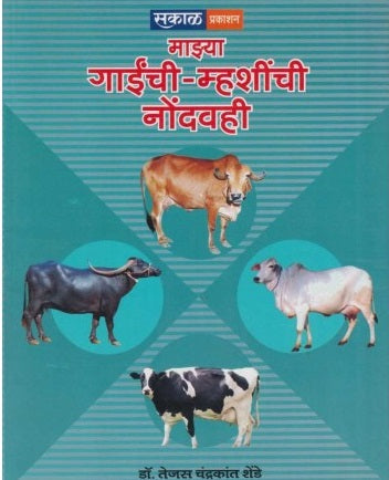 Products - Agriculture