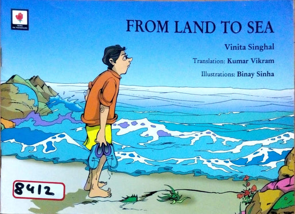 From land to sea by Vinita Singhal