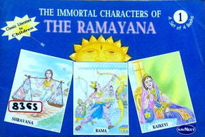 The immortal characters of The Ramayana 1
