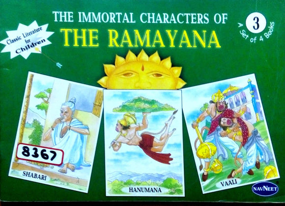 The immortal characters of The Ramayana