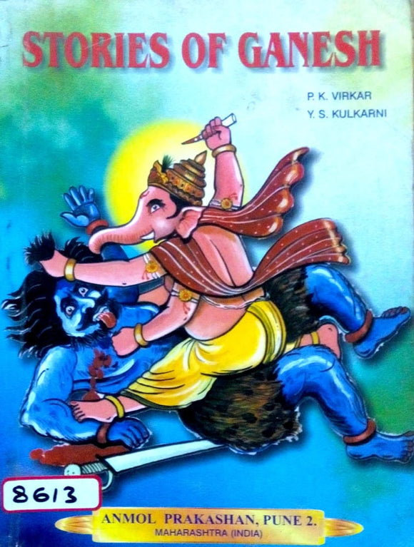 Stories of Ganesh by P.K.Virkar