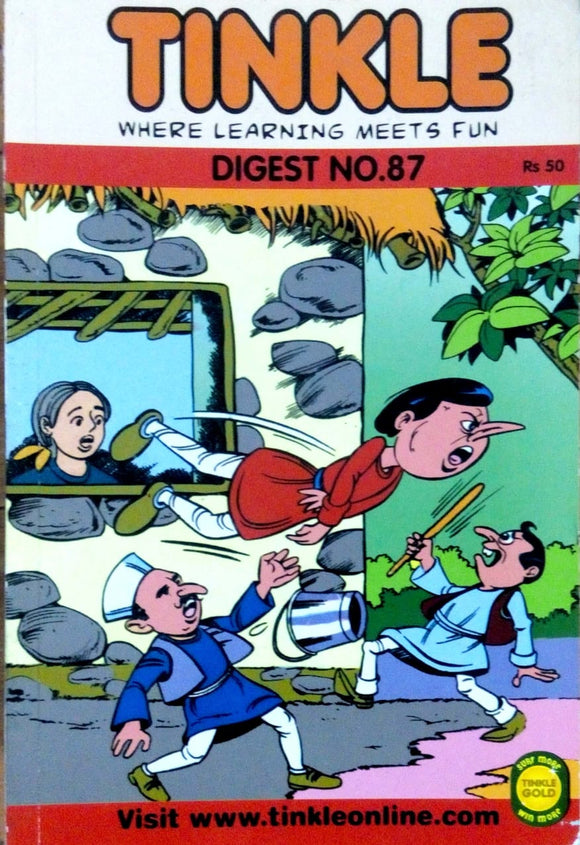 Tinkle: Where learning meets fun double digest no. 87