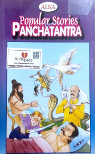 Popular from stories Panchatantra