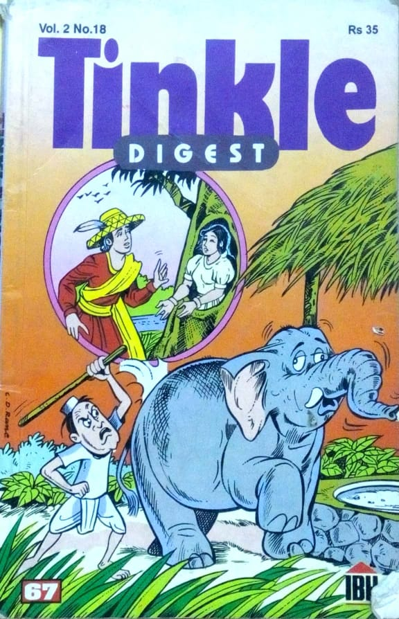 Tinkle digest no. 18
