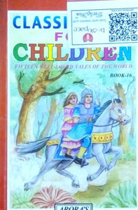 Classic tales for children book 16