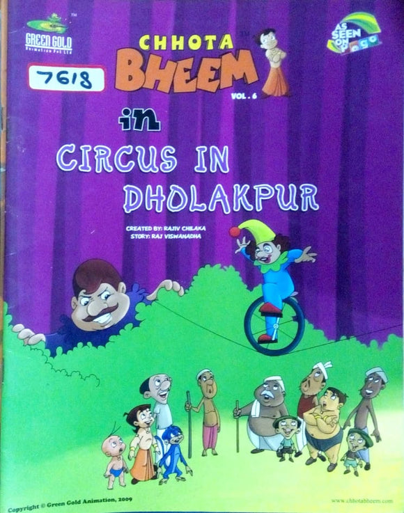 Chhota Bheem Vol. 06 in Circus in dholakpur by Rajiv Chilka