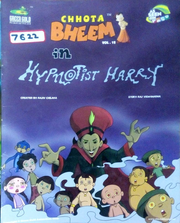 Chhota Bheem Vol. 12 in Hypnotist harry by Rajiv Chilka
