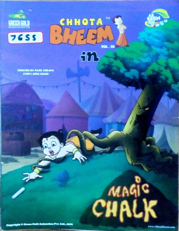 Chhota Bheem Vol 58 in Magic chalk by Rajiv Chilaka