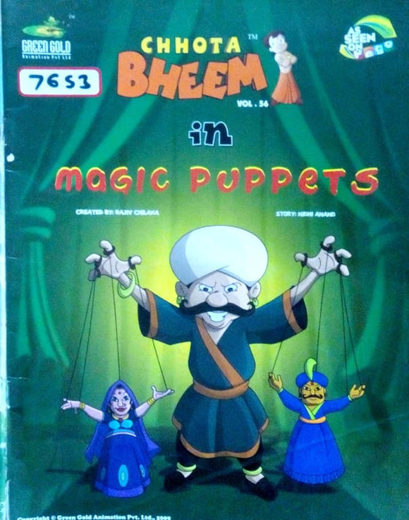 Chhota Bheem Vol 56 in Magic puppets by Rajiv Chilaka