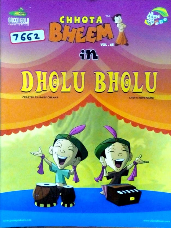 Chhota Bheem Vol 65 in Dholu Bholu by Rajiv Chilaka