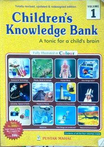 Children's knowledge bank: A tonic for a child's brain