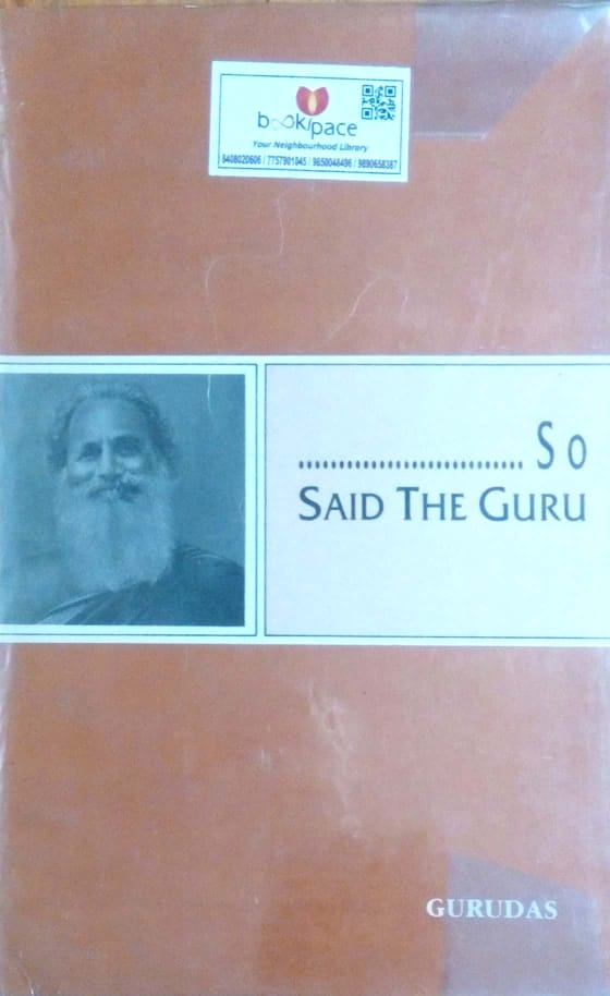So said the guru by Gurudas