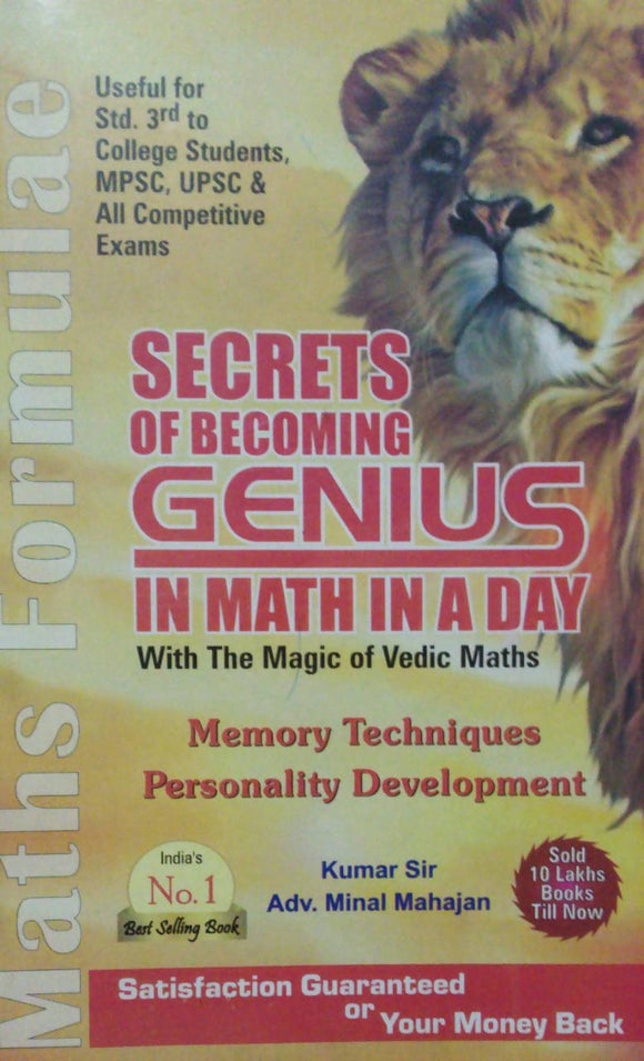 Secrets Of Becoming Genius In Math In A Day