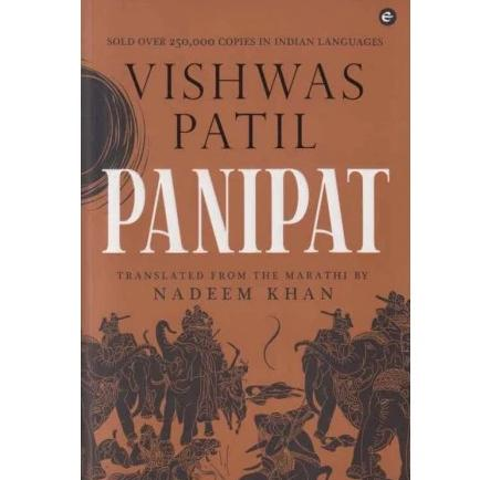 Panipat by Vishwas Patil / Nadeem Khan