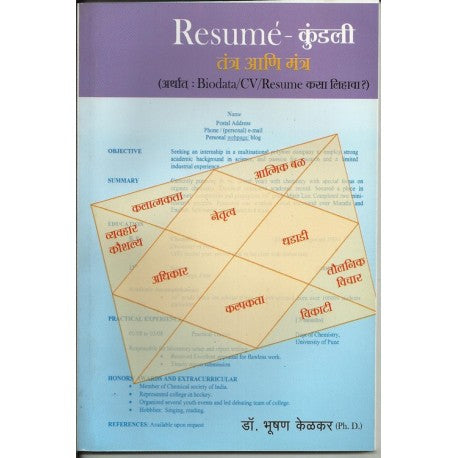 Resume by Bhushan Kelkar