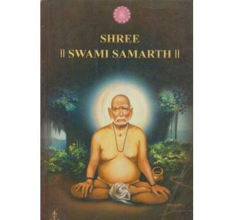 Shree Swami Samarth by Gopalbuva Kelkar