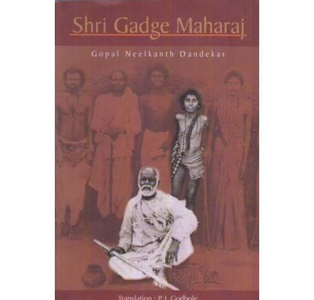 Shri Gadge Maharaj By Gopal N. Dandekar & Translated by P. J. Godbole