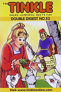 Tinkle Double Digest No. 53 by Anant Pai