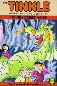 Tinkle Double Digest No. 98 by Rajani Thandiath