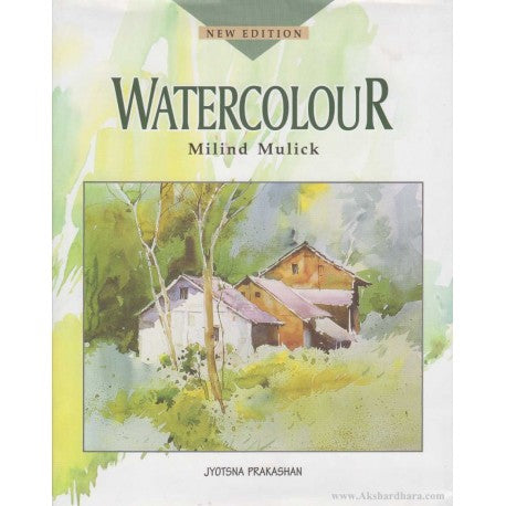 Watercolour by Milind Mulick