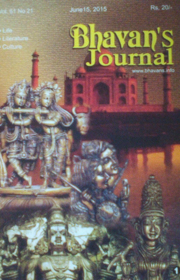 Bhavan's Journal June 15 2015 Vol 61 No 21