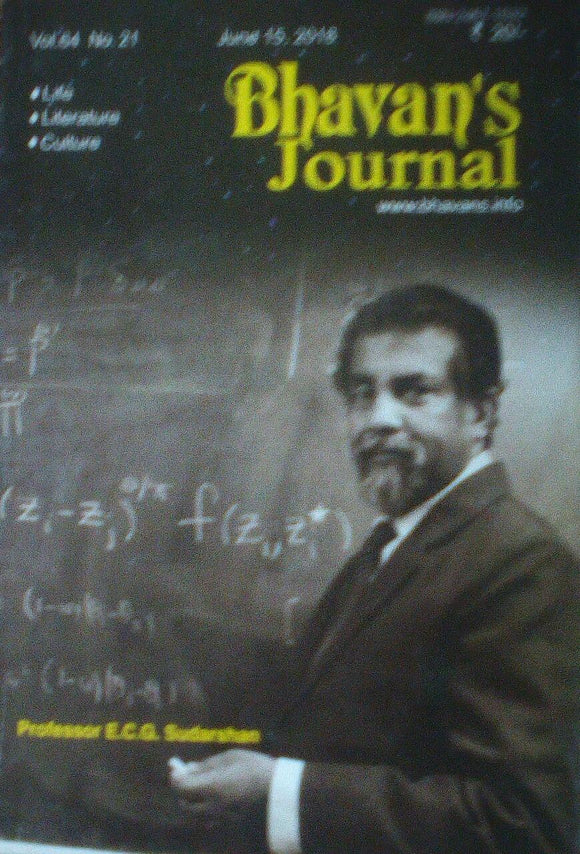 Bhavan's Journal June 15 2018 Vol 64 No 21