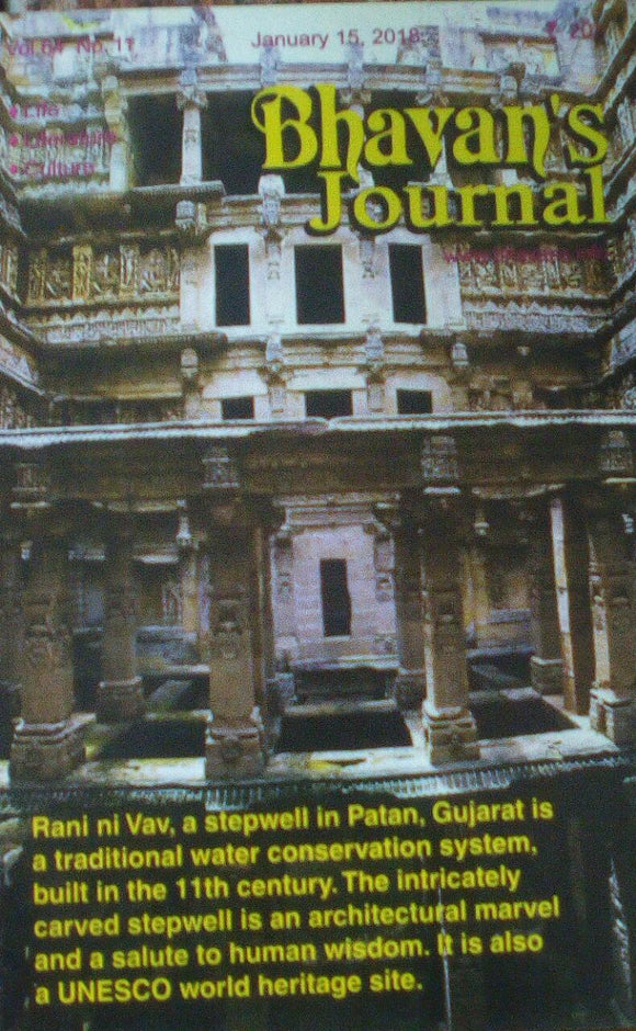 Bhavan's Journal January 15 2018 Vol 64 No 17