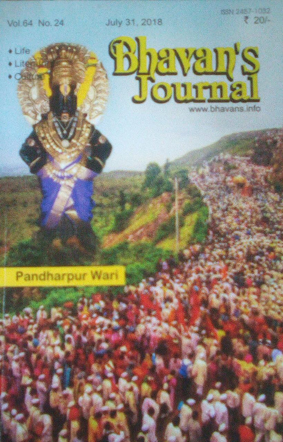 Bhavan's Journal July 31 2018 Vol 64 No 24