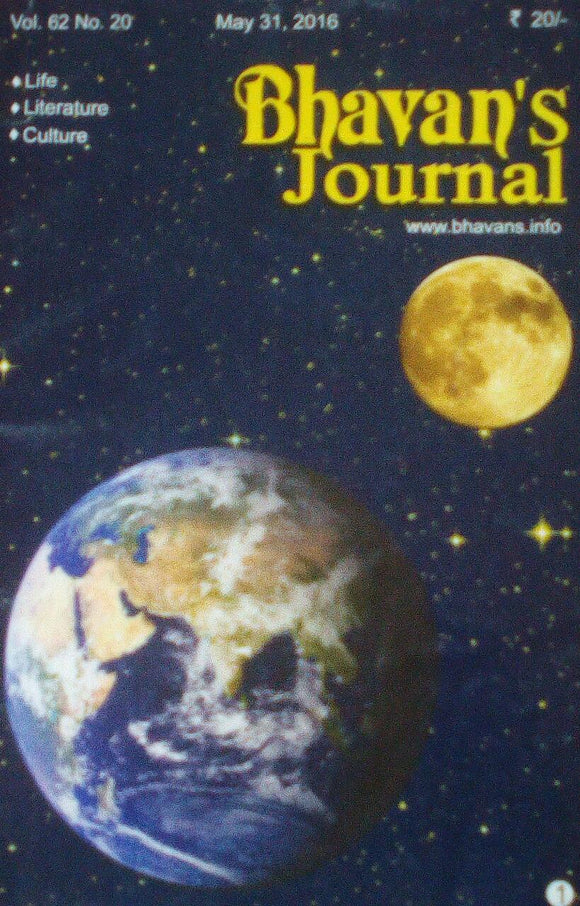 Bhavan's Journal May 31 2016 Vol 62 No 20
