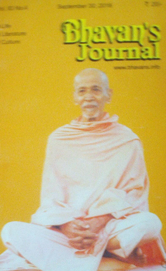 Bhavan's Journal September 30 2016 Vol 63 No 4