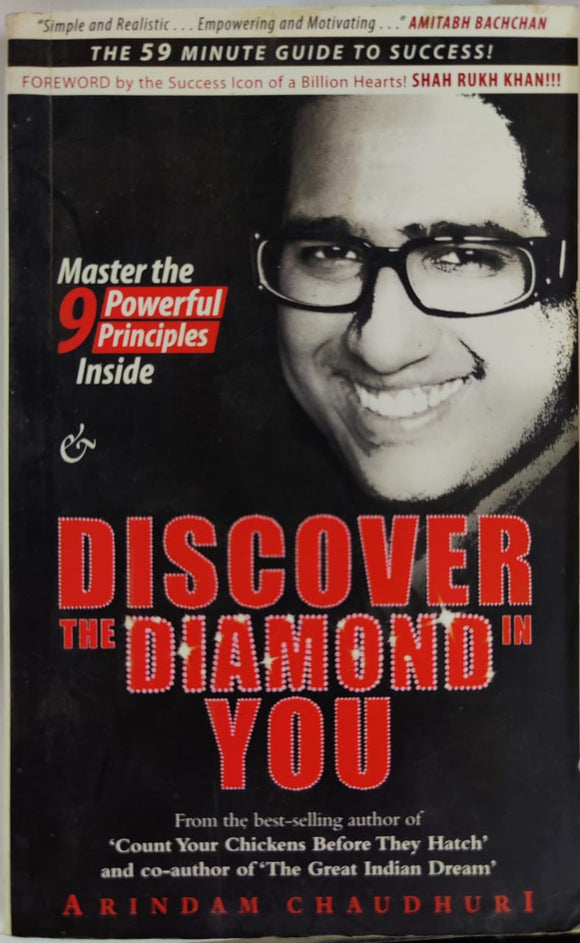 Discover the Diamond in You by Arindam Chaudhuri
