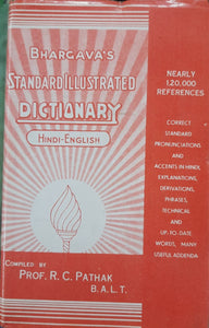 Bhargava's Standard Illustrated Dictionary Hindi-English