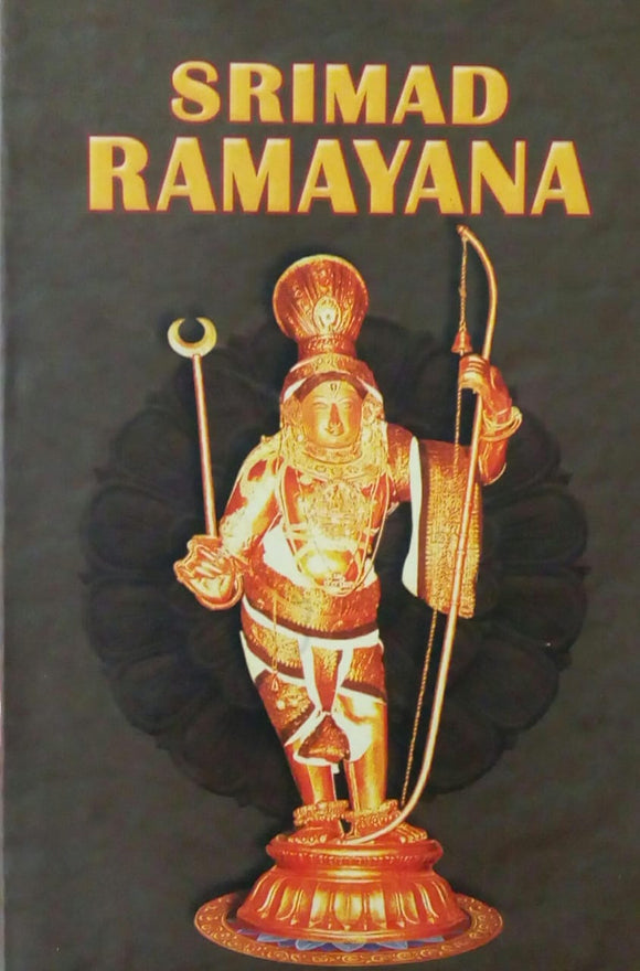 Srimad Ramayana The Price Of Ayodhya by D. S. Sarma