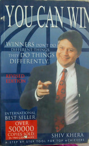 You Can Win by Shiv Khera