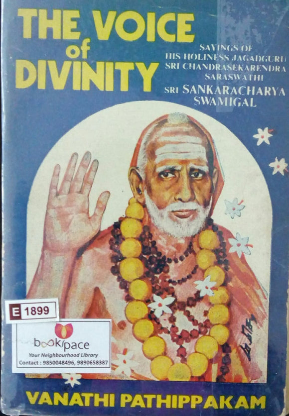 The Voice Of Divinity by Vanathi Pathippakam