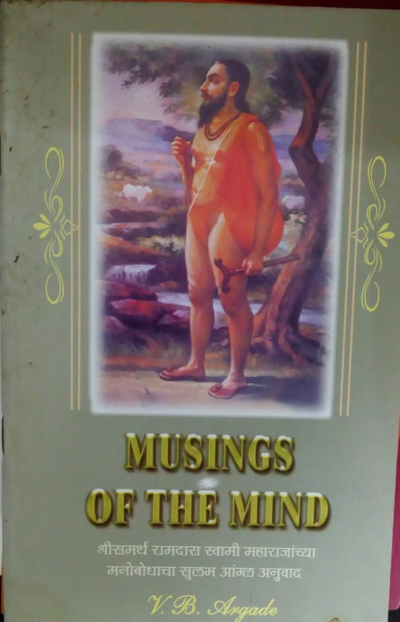 Musings Of The Mind by V.B. Argade