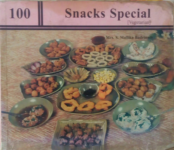 Snacks Special Vegetarian by Mrs. S. Mallika Badrinath