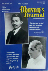Bhavan's Journal May 15 , 2020 Vol.66 No.19