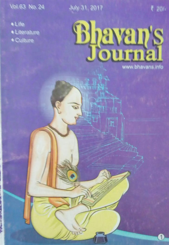 Bhavan's Journal July 31, 2017 Vol.63 No.24