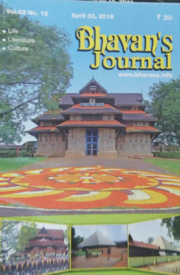Bhavan's Journal Apr 30, 2016 Vol.62 No.18