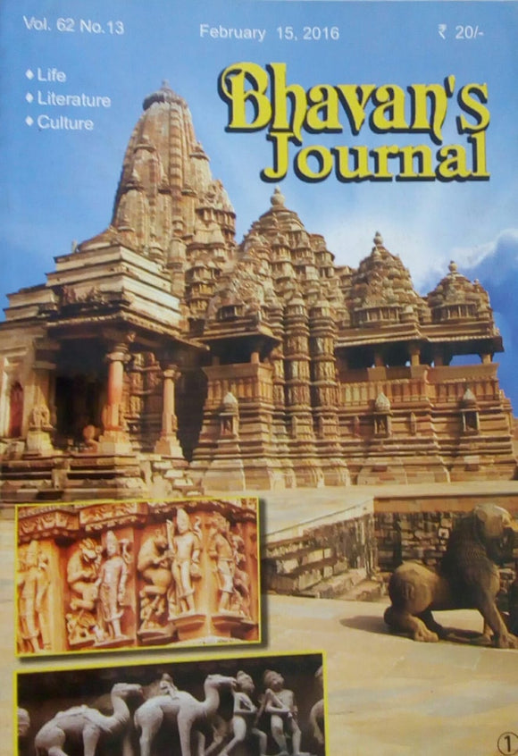 Bhavan's Journal Feb 15, 2016 Vol.62 No.13