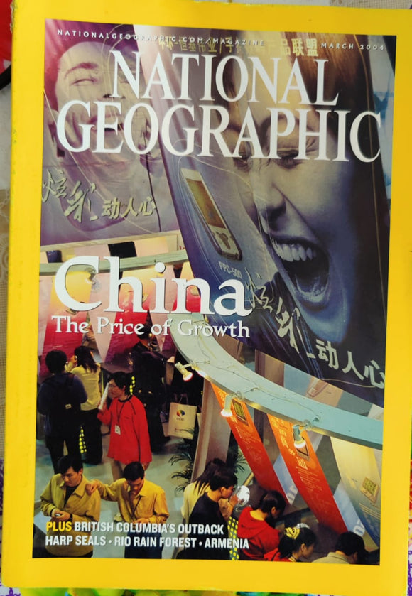 National Geographic March 2004